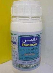 سم رانمن