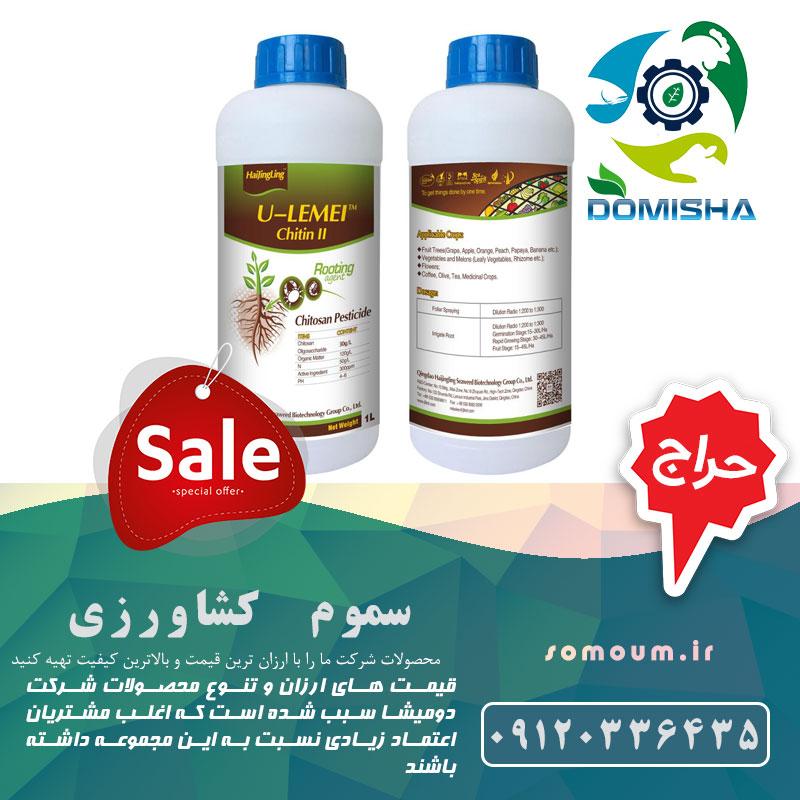 فروش سم التاکور