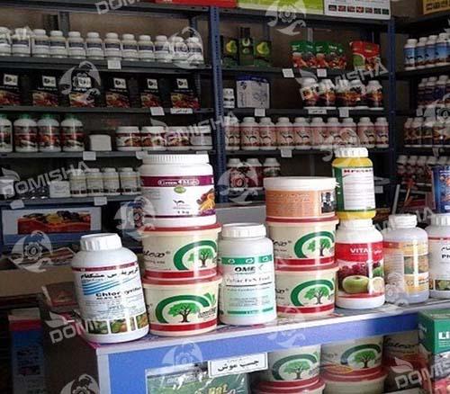 لیست فروشگاه های سموم کشاورزی اصفهان