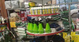 قیمت انواع سم کشاورزی اصفهان