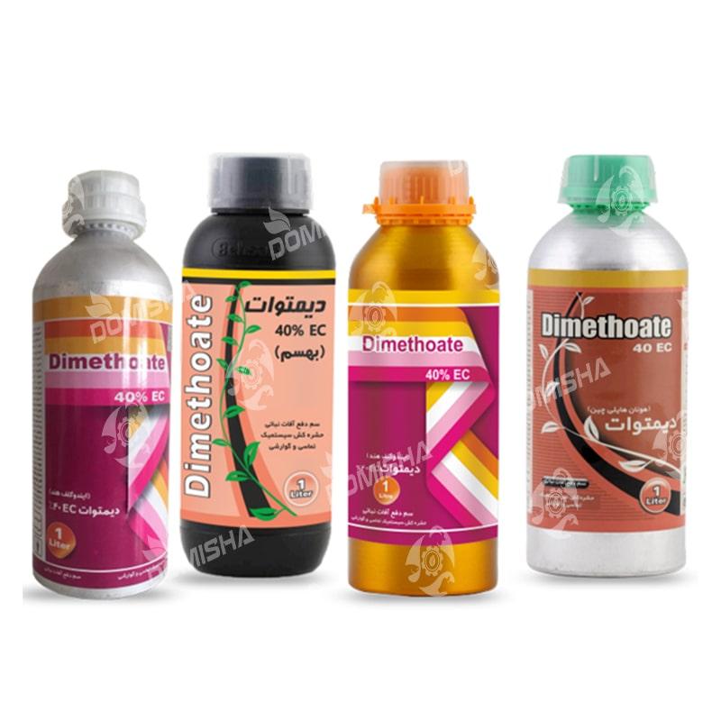 فروش سم حشرات در اصفهان