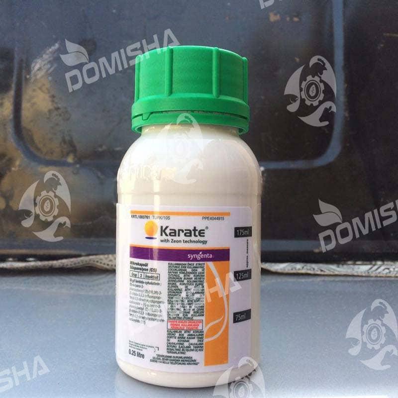 خرید سموم کشاورزی انلاین