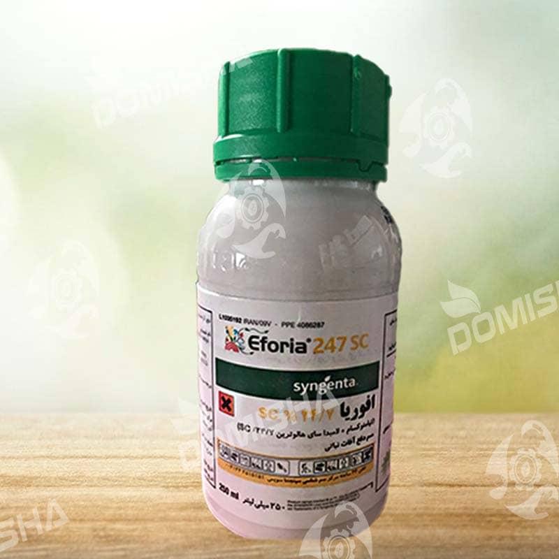 فروش سم کشاورزی به قیمت کارخانه