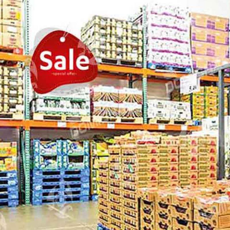 فروش عمده سم کشاورزی استامی پراید