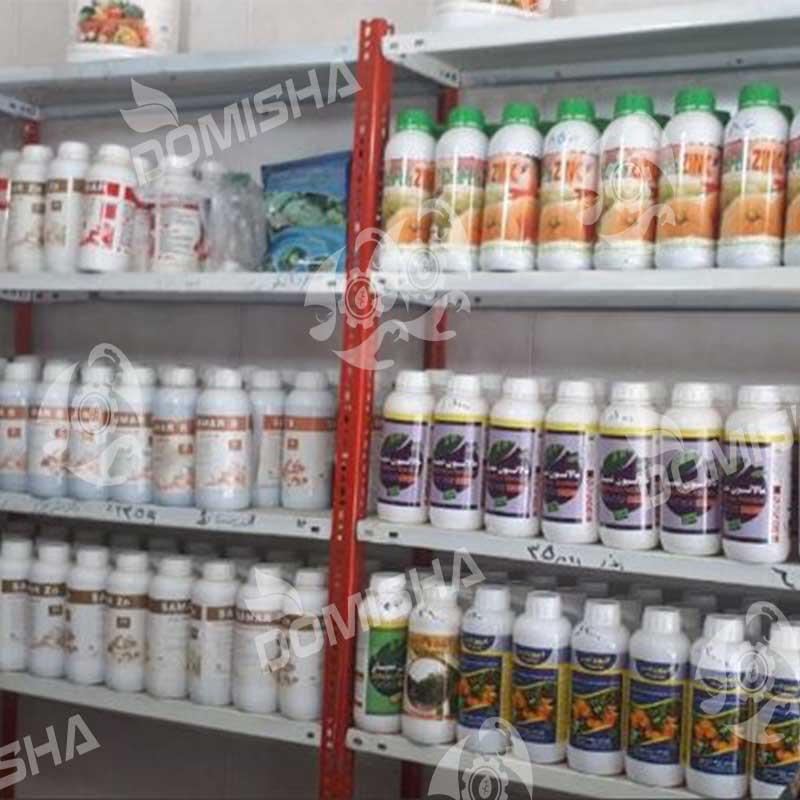 فروشگاه کشاورزی تهران
