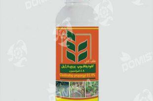 خرید عمده سم کشاورزی تاپیک