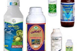 تجارت انواع سم کشاورزی در تبریز
