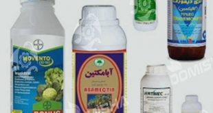 عرضه مستقیم سموم کشاورزی در تهران