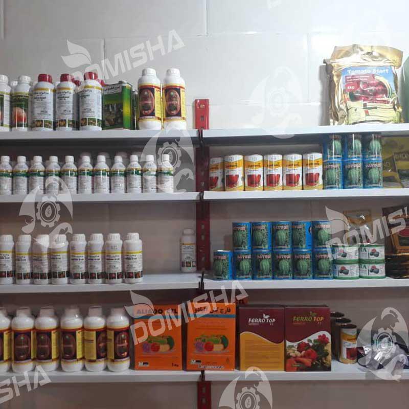 آدرس فروشگاه سموم کشاورزی در تهران