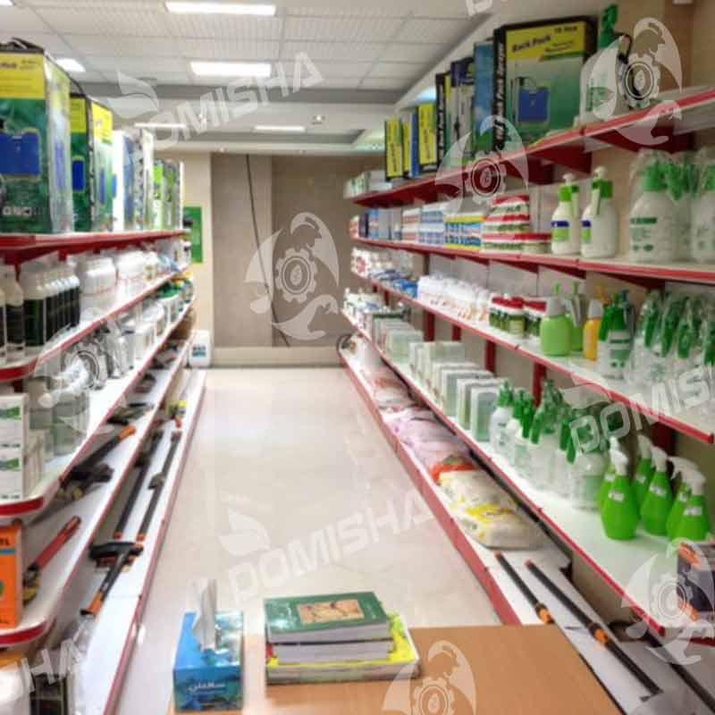 فروشگاه سموم کشاورزی در تهران