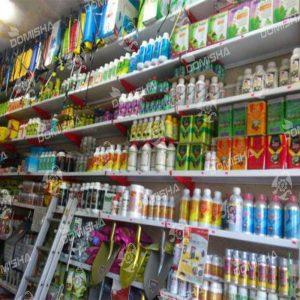 فروشگاه عرضه انواع سم کشاورزی غرب تهران