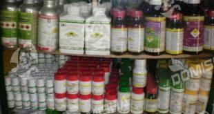 فروشگاه کشاورزی کرمان