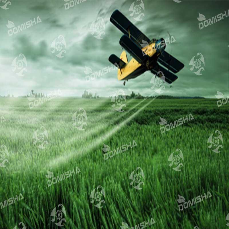 شرکت سموم کشاورزی رجا شیمی